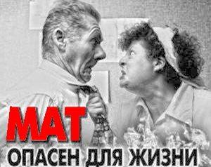 Սերգեյ Եսենինի բանաստեղծությունները հետ mat